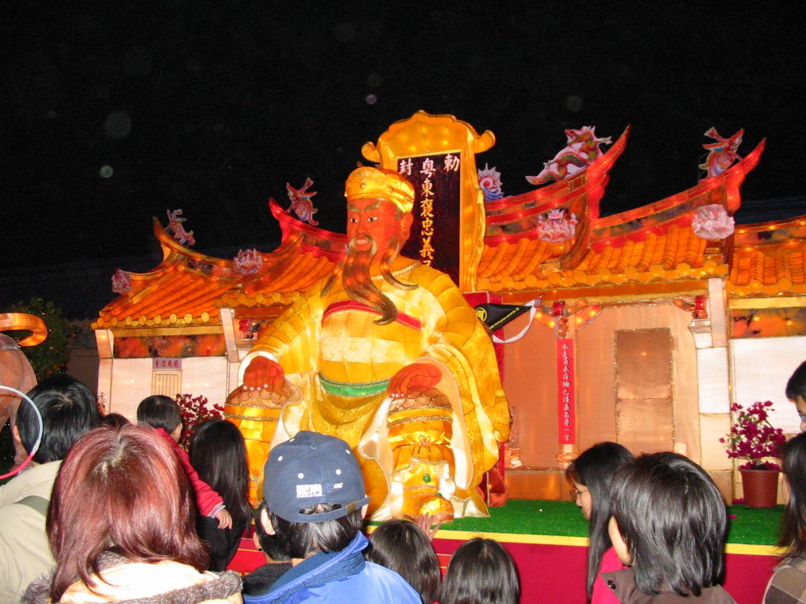 Full moon fever on the Lantern Festival