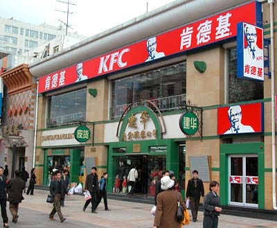 The appeal and illusion of foreign brands in China